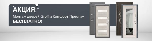 Серые двери - volhovecru