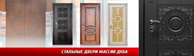 Купить двери шпонированные в Москве от производителя